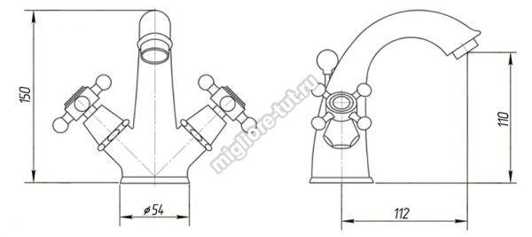 Смеситель для раковины Migliore Lady ML.LAD-934 цвет бронза