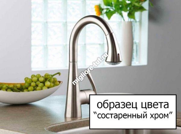 Смеситель для кухни Migliore Oxford ML.CUC-6382 цвет состаренный хром