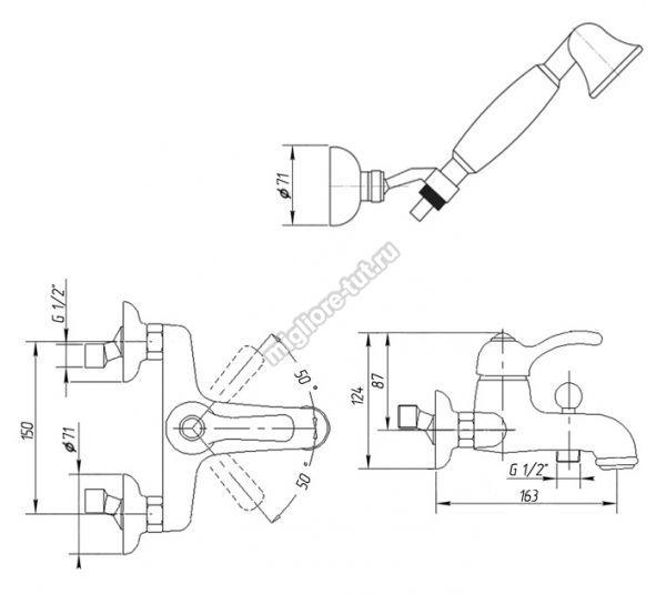 Смеситель для ванны Migliore Lem Swarovski ML.LEM-1902CR цвет хром