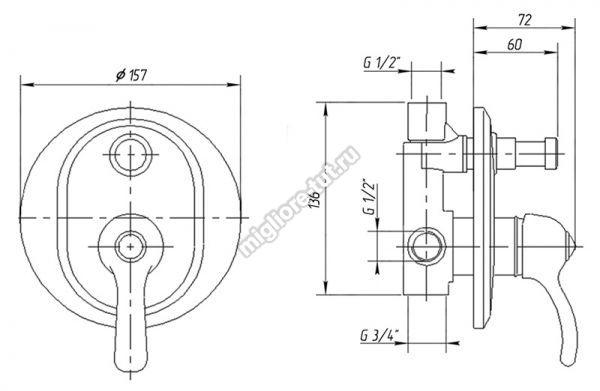 Смеситель для душа Migliore Lem Swarovski ML.LEM-1972CR цвет хром