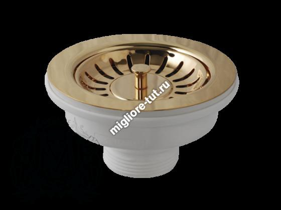 Слив для кухонной мойки Migliore Cucina D-90cm ML.RIC-10.107 BT