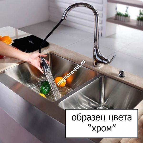 Смеситель для кухни с лейкой Migliore Queen Nostalgia ML.CUC-468CR цвет хром