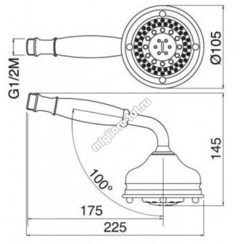 Ручной душ трехпозиционный, металлическая ручка Migliore Ricambi ML.RIC-33.111 цвет золото