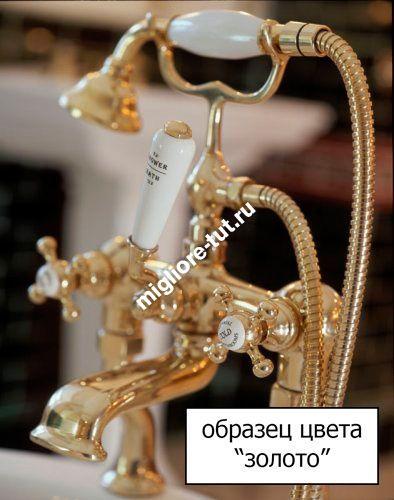 Колонна душевая напольная Migliore Oxford ML.OXF-6370 цвет золото