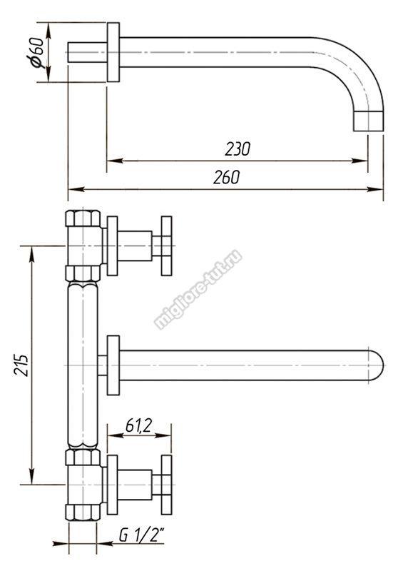 Смеситель для раковины Migliore Naxos ML.NAX-7667 цвет хром