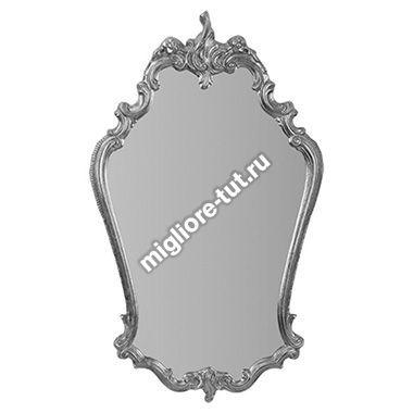 Зеркало фигурное Migliore ML.COM-70.722 AG