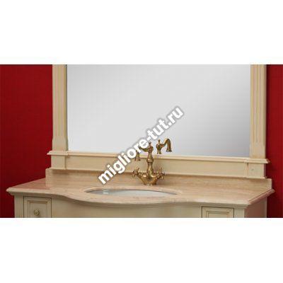 Раковина под столешницу Migliore PS.INC-LV048.CER цвет белый