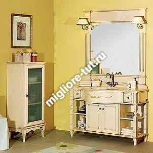 Комплект мебели Migliore Kantri 128 см