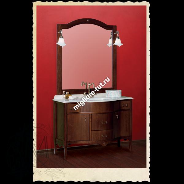 Комплект мебели Migliore Barcellona 114 см