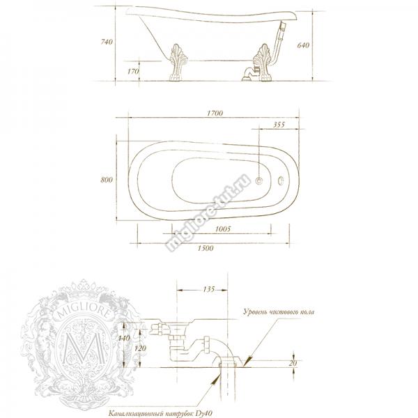Ванна MIGLIORE BELLA ML.BLL-40.401 ножки золото
