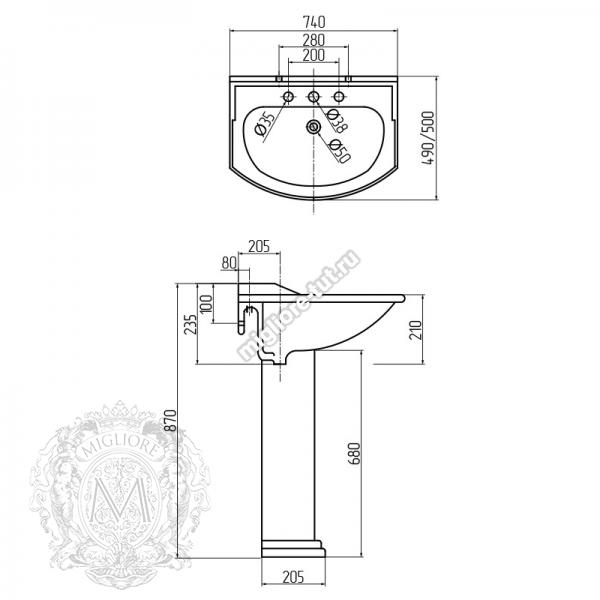Раковина-тюльпан Migliore Flavia 74 см