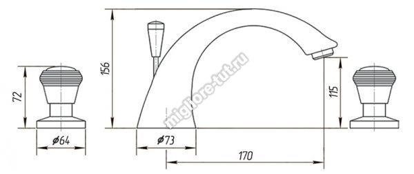 Смеситель для раковины Migliore Axo Swarovski ML.AXO-613F цвет хром/золото
