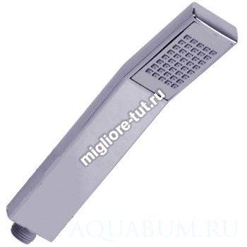 Ручной душ Migliore Ricambi ML.RIC-33.101 цвет хром
