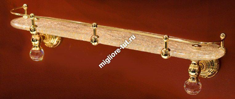 Полка с галереей Migliore Cristalia ML.CRS-60.220 цвет золото , SWAROVSKI
