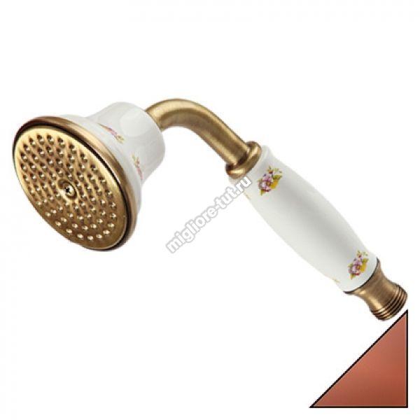 Ручной душ Migliore Provance ML.PRO-8806 RA