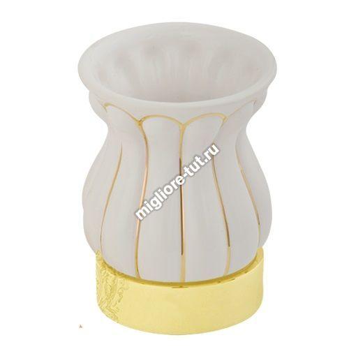Стакан настольный керамика Migliore Olivia ML.OLV-60.612 цвет белый/золото , декор золото