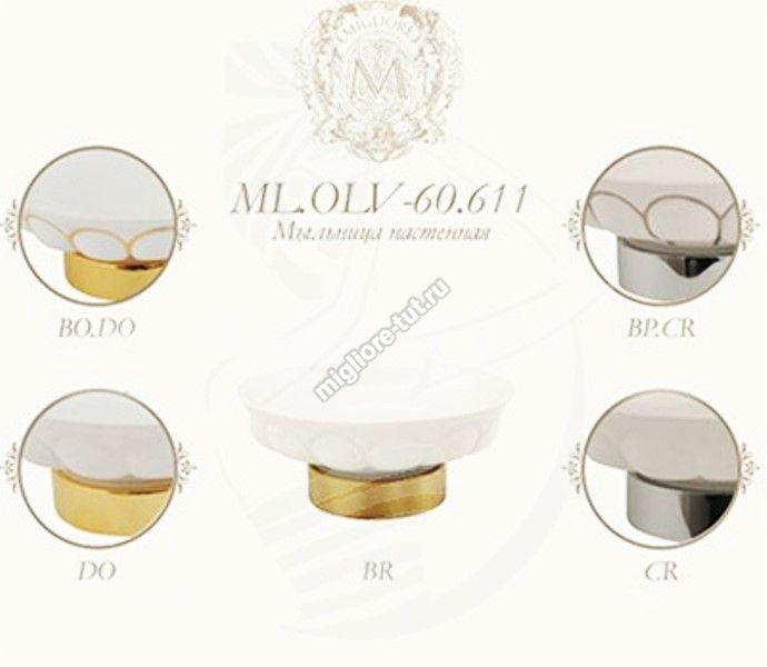 Мыльница настольная Migliore Olivia ML.OLV-60.611 цвет белый/хром , декор платина