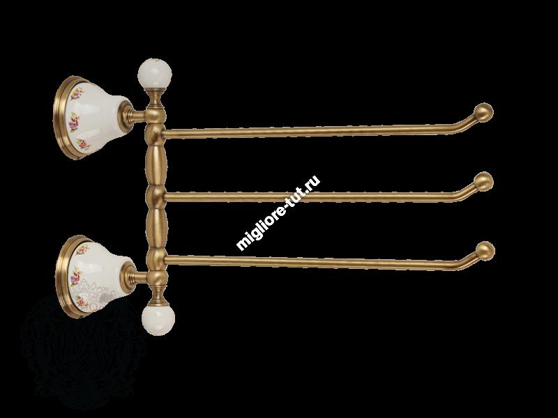 Полотенцедержатель тройной поворотный Migliore Provance ML.PRO-60.554 цвет бронза ,  керамика с декором