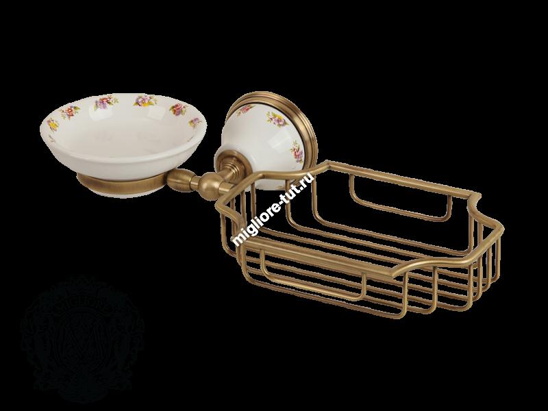 Мыльница с корзинкой настенная Migliore Provance ML.PRO-60.526 цвет золото , керамика с декором