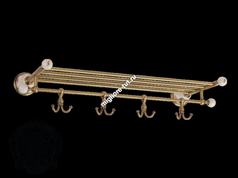 Полка-держатель для полотенец, 4 крючка Migliore Provance ML.PRO-60.529 цвет золото , керамика с декором
