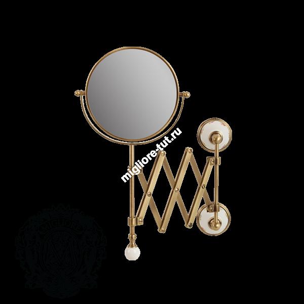 Зеркало оптическое настенное Migliore Provance ML.PRO-60.519 цвет золото , керамика с декором