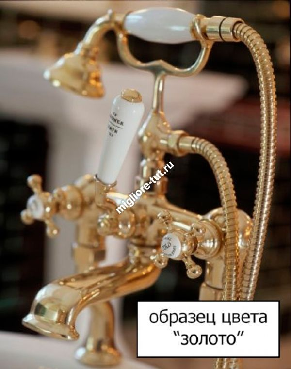 Смеситель для ванны встроенный с душем Migliore Princeton Plus ML.PRP-8018 цвет золото