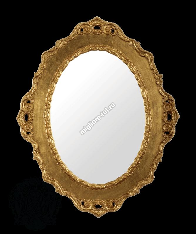 Зеркало фигурное Migliore ML.COM-70.784 Br