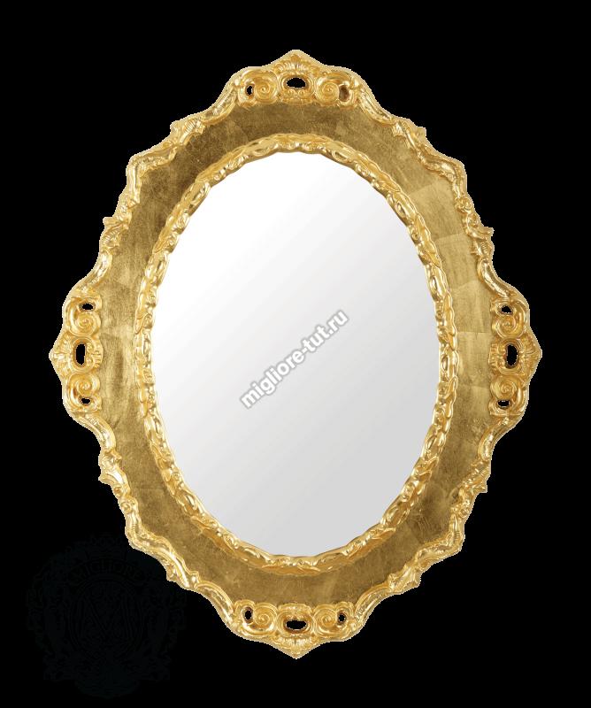 Зеркало фигурное Migliore ML.COM-70.784 Do
