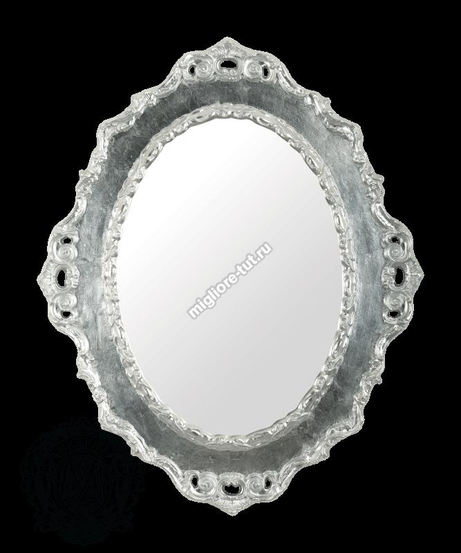 Зеркало фигурное Migliore ML.COM-70.784 AG