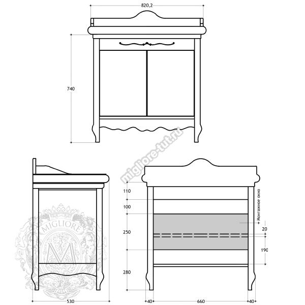 Тумба с раковиной для ванной комнаты Migliore Impero ML.IMP-BA090.NC цвет Noce
