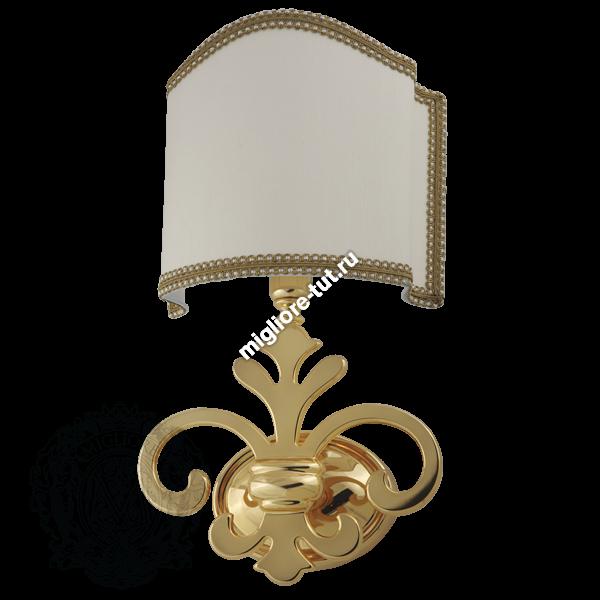 Светильник настенный текстильный Migliore Mirella ML.MRL-LP13 цвет хром с золотом