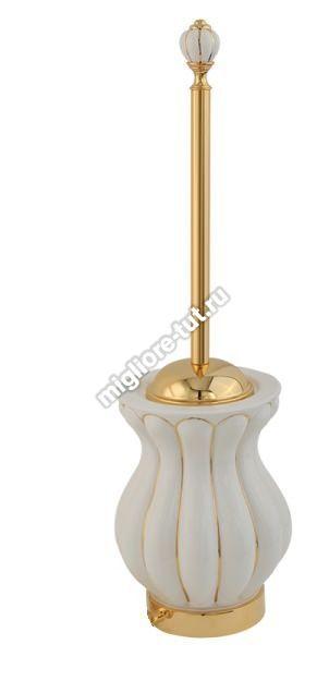 Ершик напольный колба Migliore Olivia ML.OLV-60.613 цвет белый/золото , декор золото